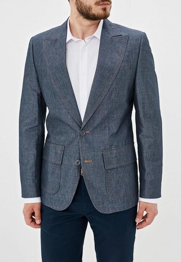 Пиджак Absolutex цвет синий