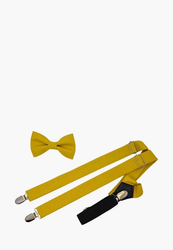 Фото - Комплект Rainbowtie желтого цвета