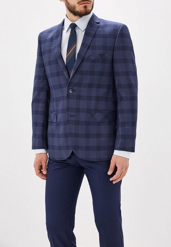 Пиджак Mishelin цвет синий
