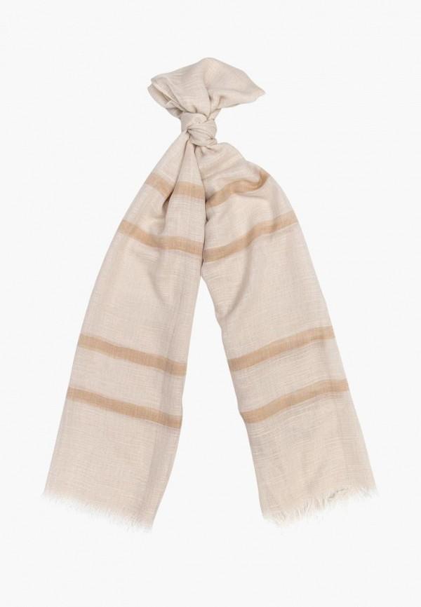 мужской шарф labbra, бежевый
