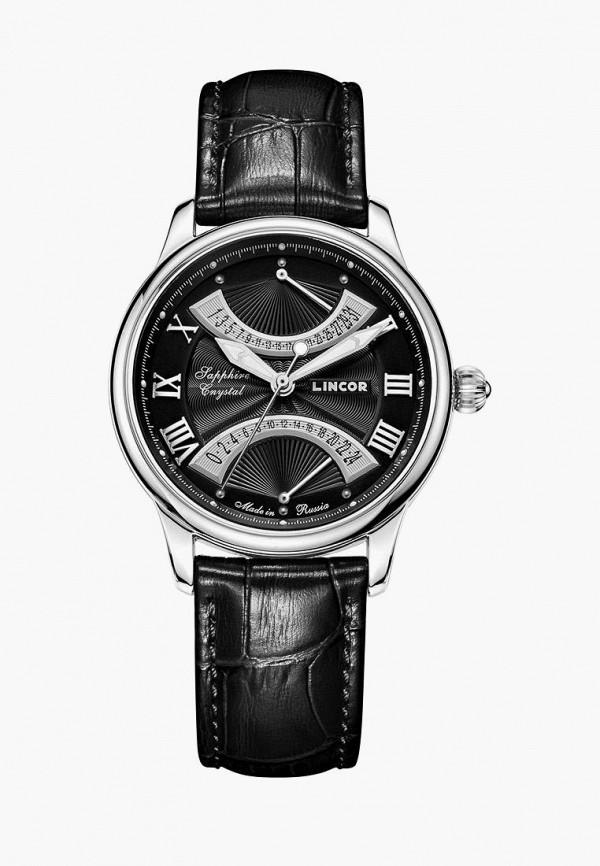 Часы Lincor Lincor MP002XM050SA