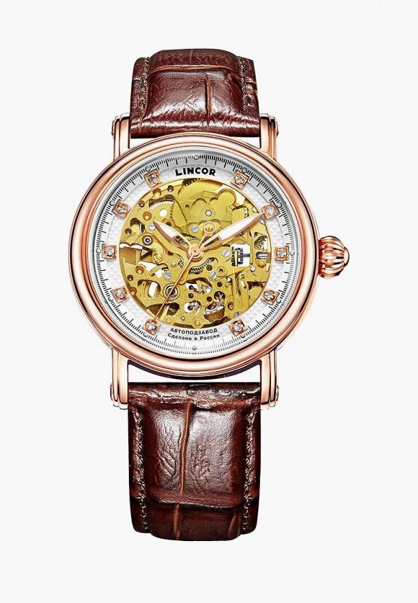 Часы Lincor Lincor MP002XM050SC