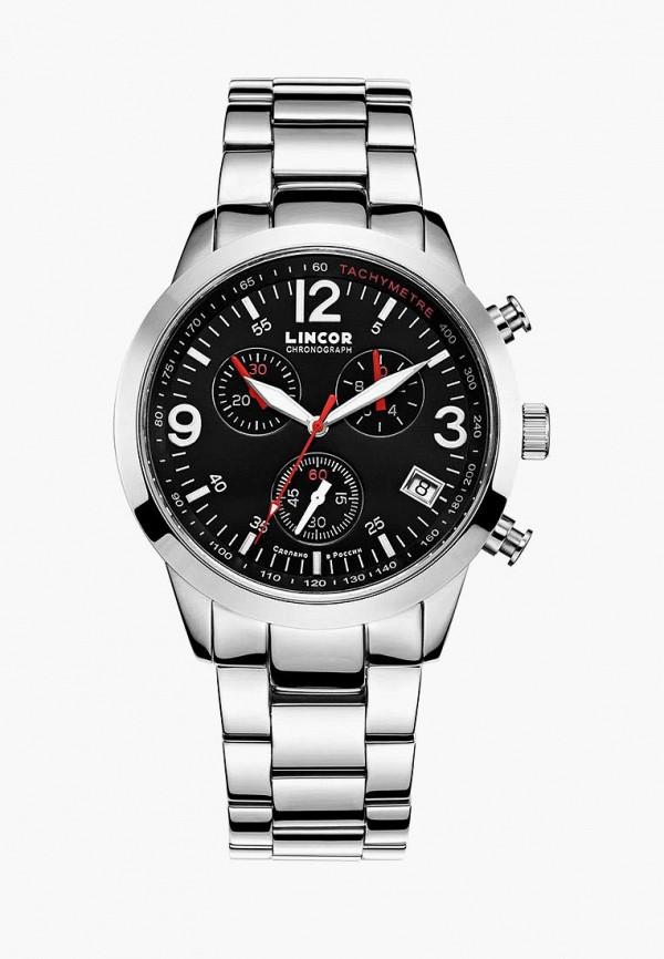 Часы Lincor Lincor MP002XM050SE