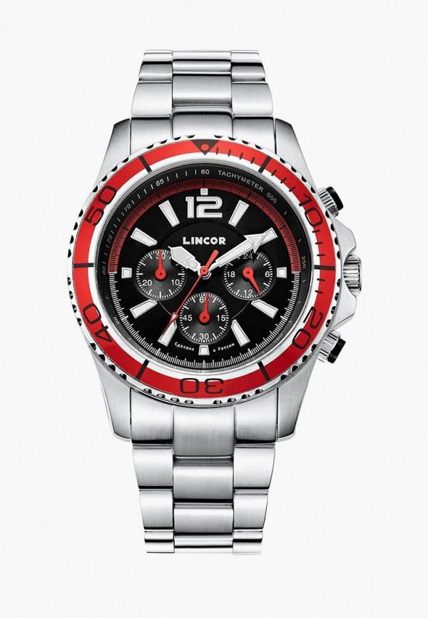 Часы Lincor Lincor MP002XM050SF