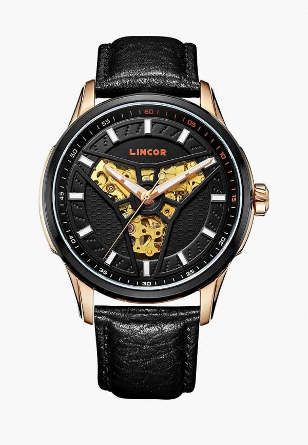 Часы Lincor Lincor MP002XM050SG