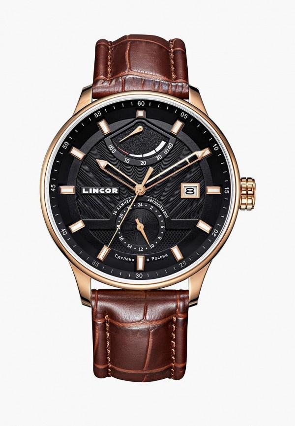 Часы Lincor Lincor MP002XM050SH