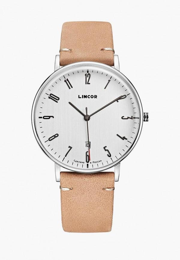 Часы Lincor Lincor MP002XM050SI