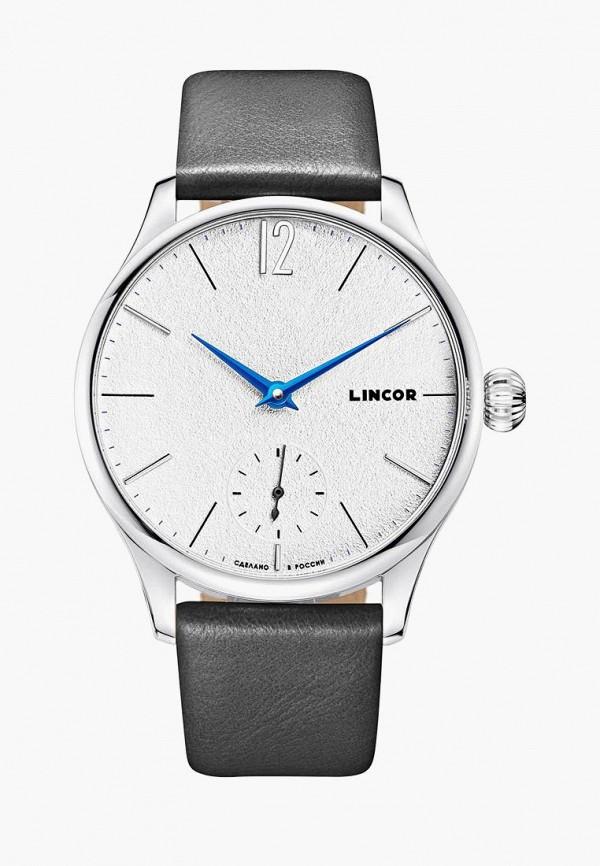 мужские часы lincor, серые