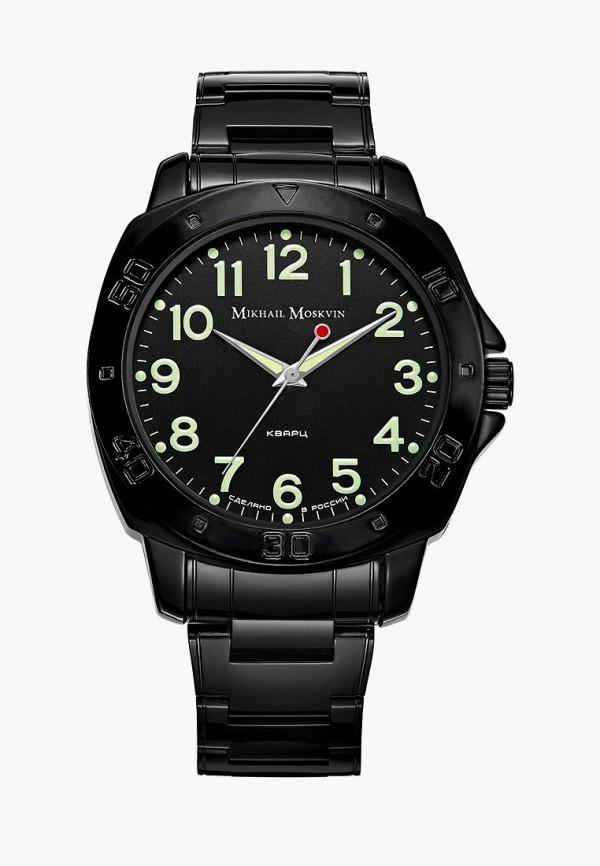 Часы MM Mikhail Moskvin MM Mikhail Moskvin MP002XM050SK все цены