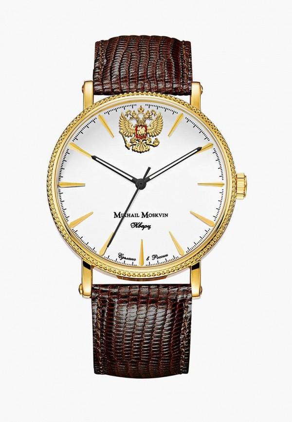 Часы MM Mikhail Moskvin MM Mikhail Moskvin MP002XM050SL все цены