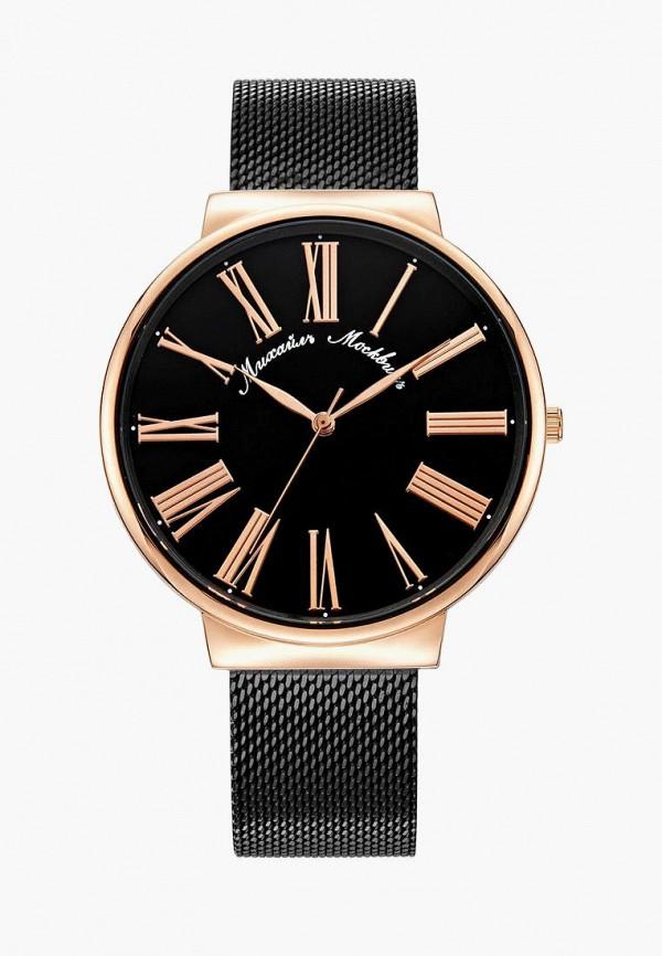 Часы MM Mikhail Moskvin MM Mikhail Moskvin MP002XM050SN все цены