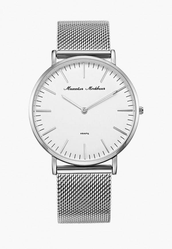 Часы MM Mikhail Moskvin MM Mikhail Moskvin MP002XM050SR все цены