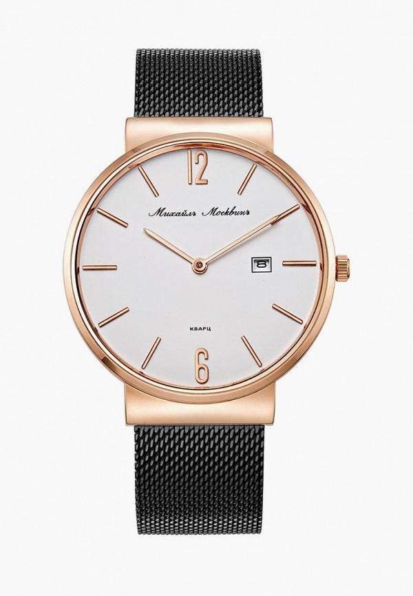 Часы MM Mikhail Moskvin MM Mikhail Moskvin MP002XM050ST все цены