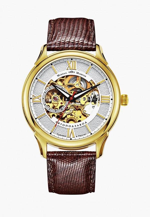 Часы MM Mikhail Moskvin MM Mikhail Moskvin MP002XM050SY все цены