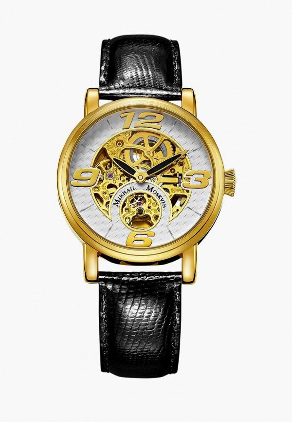 Часы MM Mikhail Moskvin MM Mikhail Moskvin MP002XM050T0 все цены