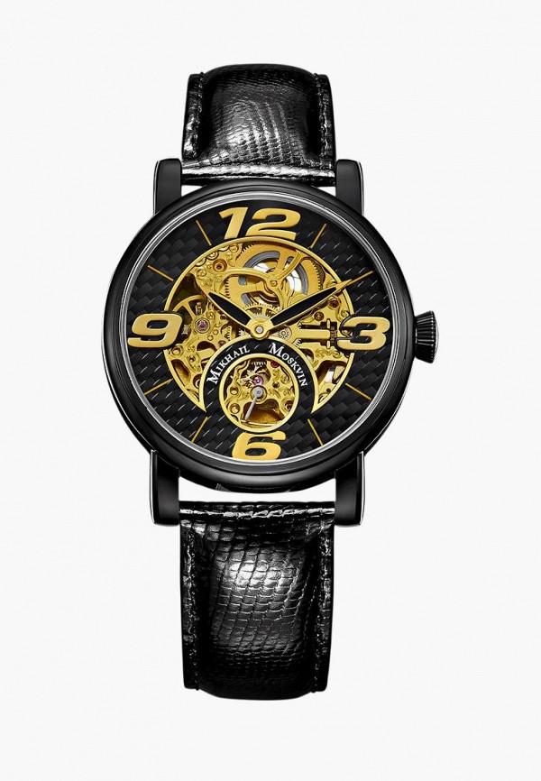 цена Часы MM Mikhail Moskvin MM Mikhail Moskvin MP002XM050T1 онлайн в 2017 году