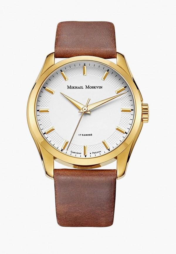 цена Часы MM Mikhail Moskvin MM Mikhail Moskvin MP002XM050T3 онлайн в 2017 году