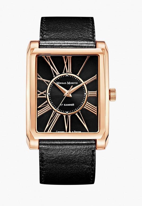 цена Часы MM Mikhail Moskvin MM Mikhail Moskvin MP002XM050T4 онлайн в 2017 году