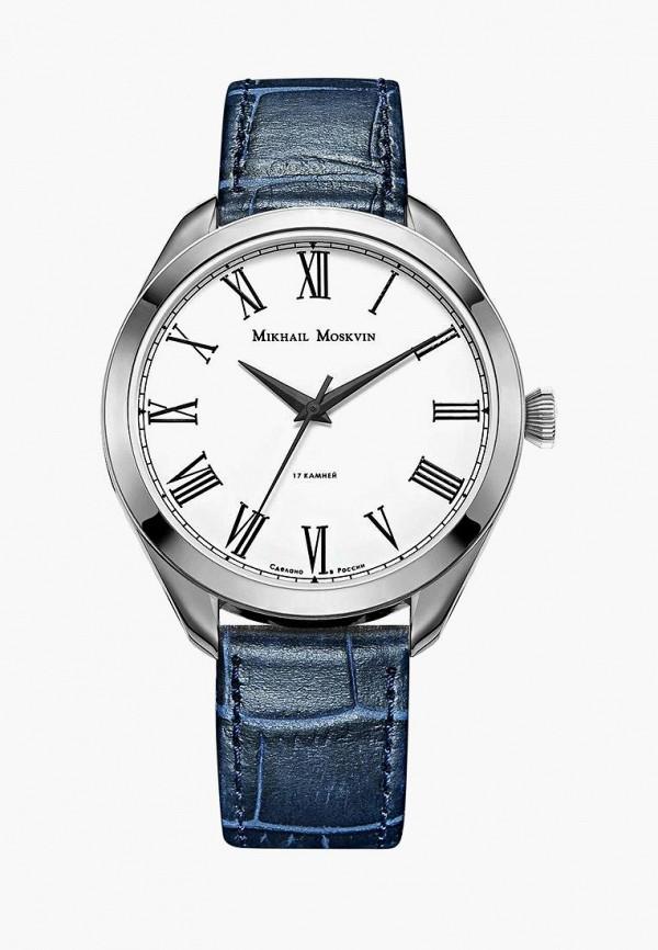 Часы MM Mikhail Moskvin MM Mikhail Moskvin MP002XM050T5 все цены