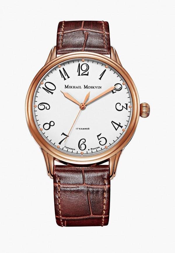 Часы MM Mikhail Moskvin MM Mikhail Moskvin MP002XM050T6 все цены
