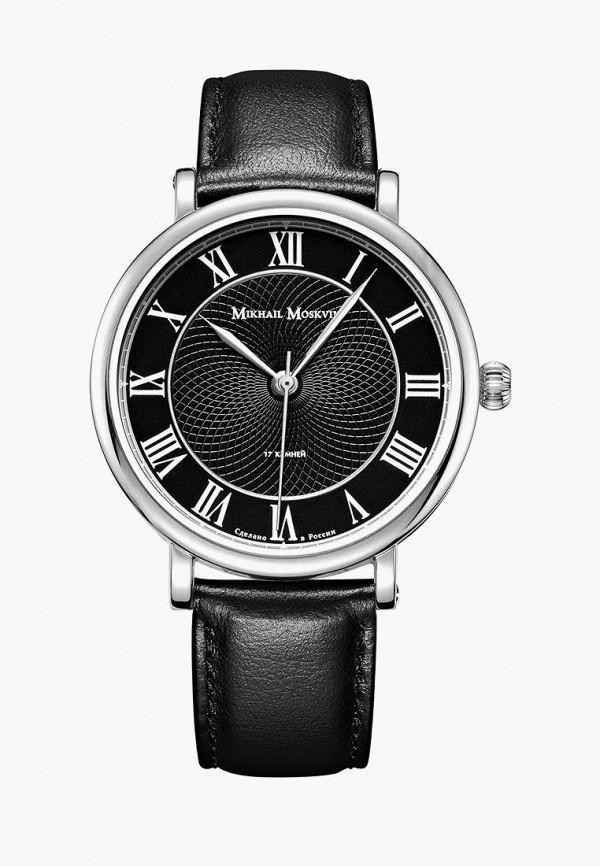 Часы MM Mikhail Moskvin MM Mikhail Moskvin MP002XM050T7 все цены