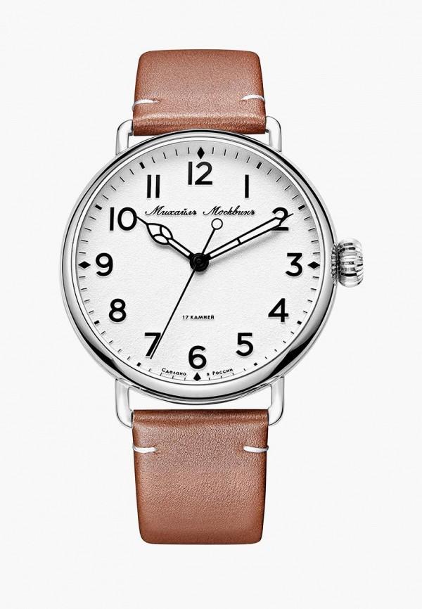 цена Часы MM Mikhail Moskvin MM Mikhail Moskvin MP002XM050T9 онлайн в 2017 году