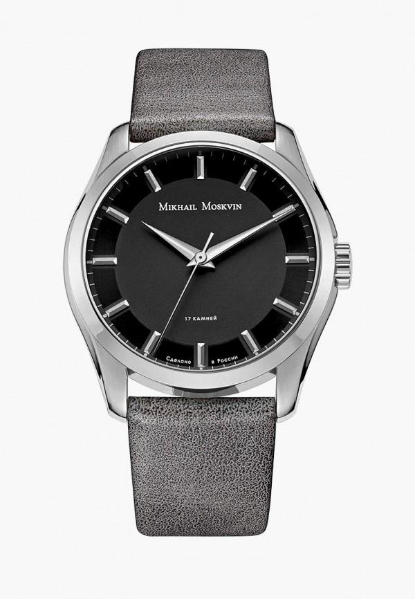 мужские часы mm mikhail moskvin, серые