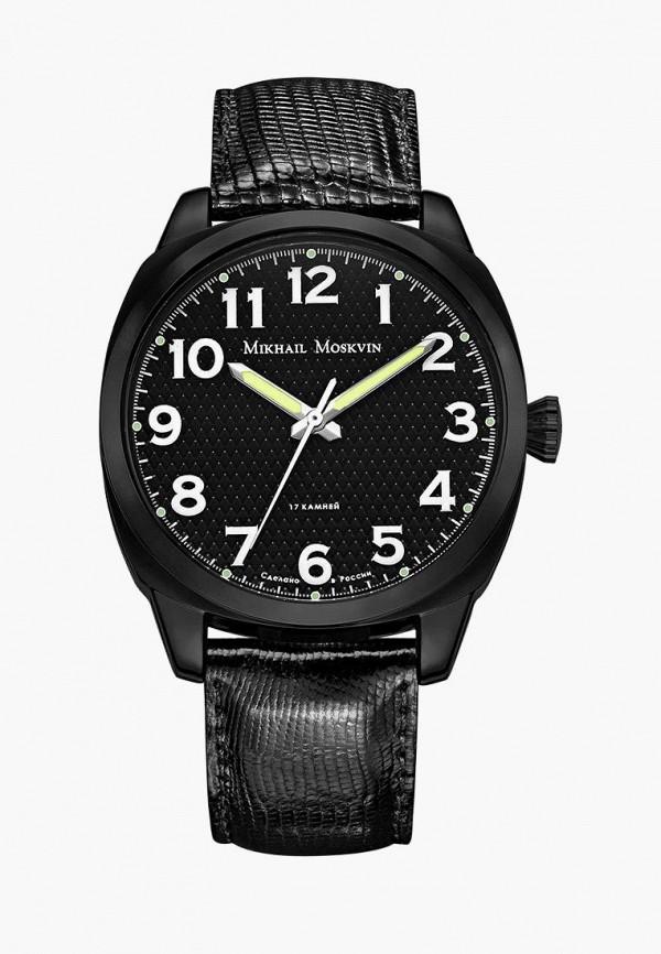 цена Часы MM Mikhail Moskvin MM Mikhail Moskvin MP002XM050TB онлайн в 2017 году