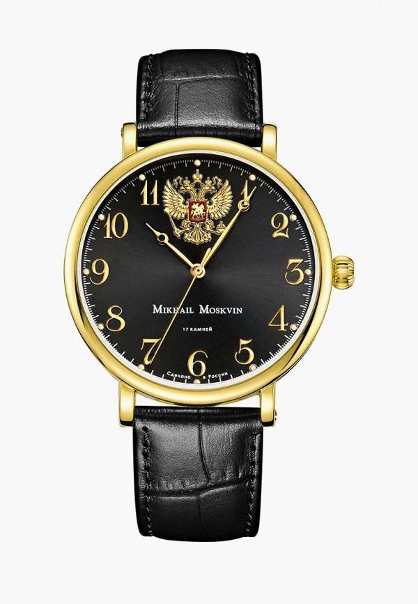 Часы MM Mikhail Moskvin MM Mikhail Moskvin MP002XM050TC все цены
