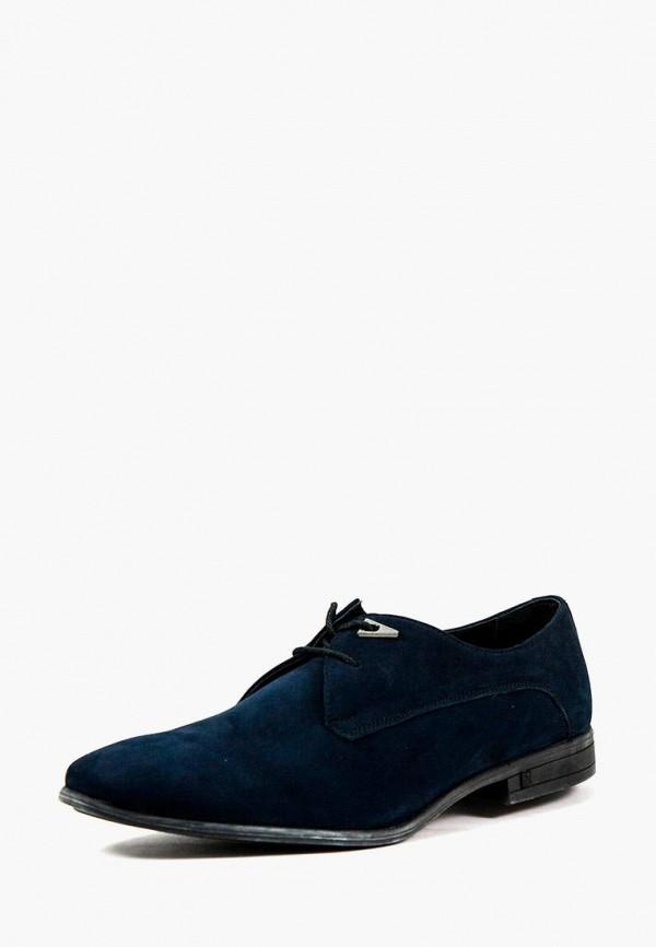 мужские туфли mida, синие