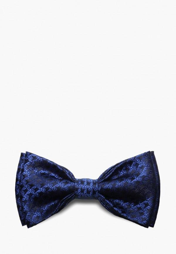 Бабочка Stefano Danotelli, MP002XM05QQ8, синий, Осень-зима 2017/2018  - купить со скидкой