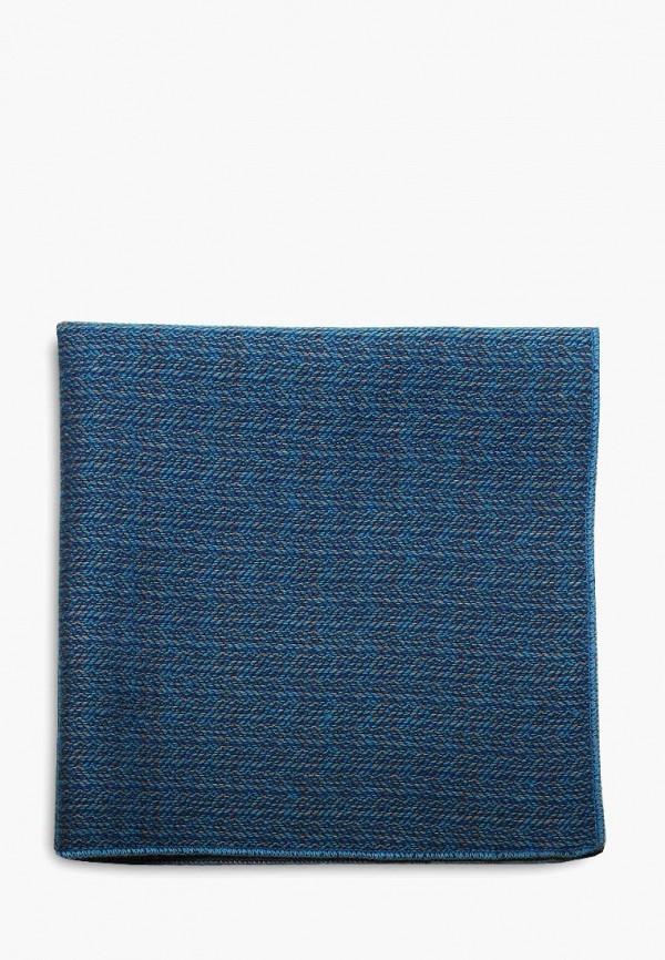 Купить Платок нагрудный Stefano Danotelli, MP002XM05QQY, синий, Осень-зима 2017/2018