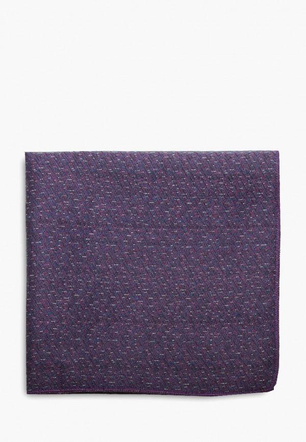 Купить Платок нагрудный Stefano Danotelli, MP002XM05QR1, фиолетовый, Осень-зима 2017/2018