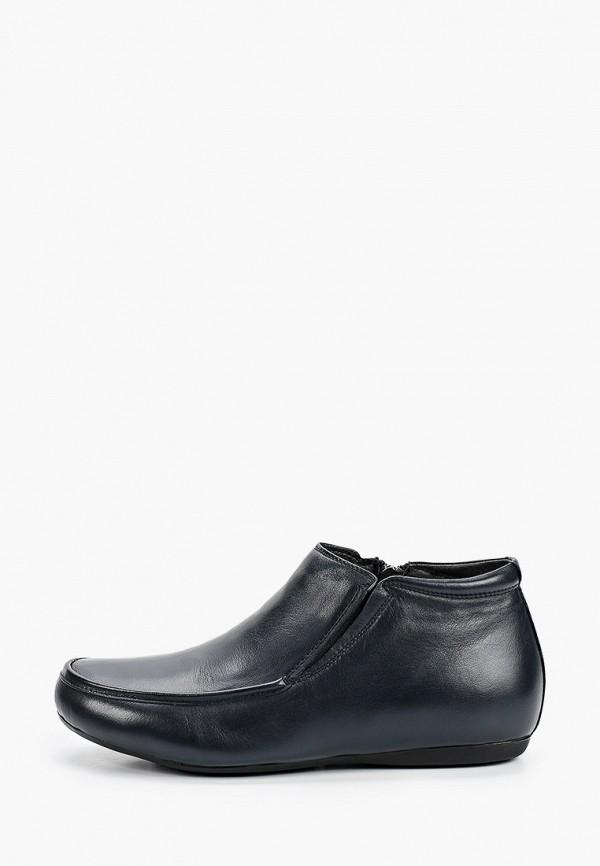 мужские низкие ботинки franco bellucci, синие