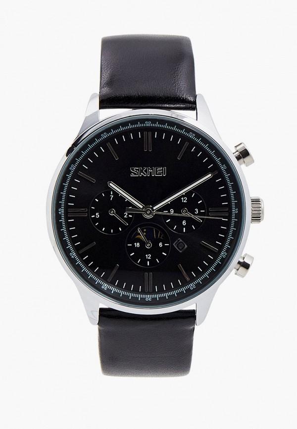 Часы SKMEI MP002XM080TZNS00