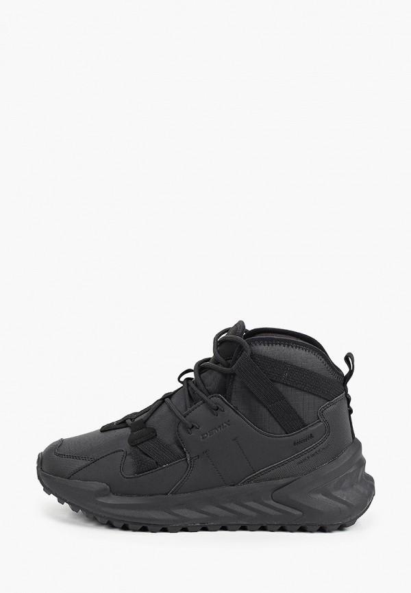 Кроссовки Demix цвет черный