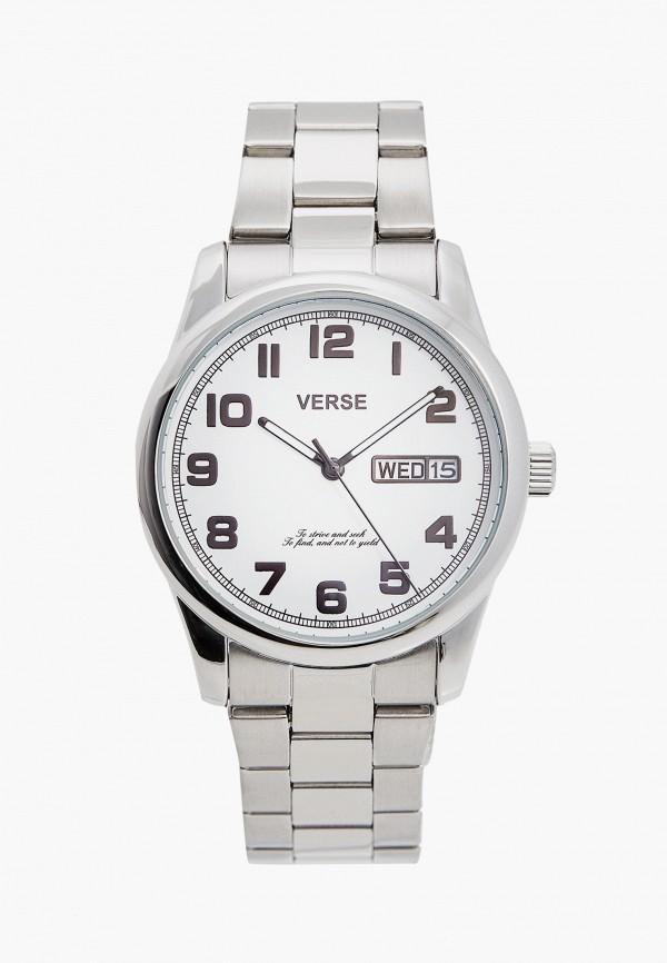 Часы Verse MP002XM0A19JNS00