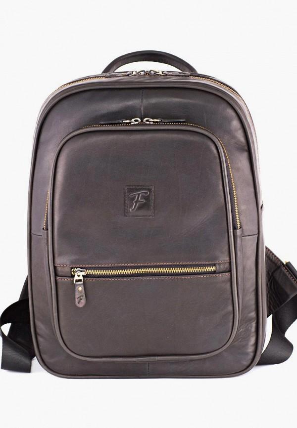 Рюкзак Frenzo Frenzo MP002XM0LZK0 кожаный рюкзак frenzo city 1111 frenzo 1111 черный антик