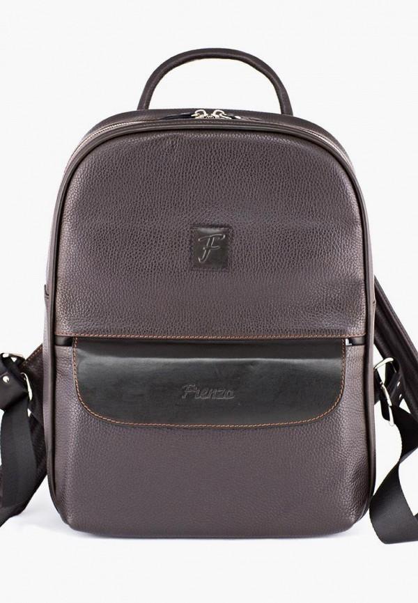 Рюкзак Frenzo Frenzo MP002XM0LZK3 кожаный рюкзак frenzo city 1111 frenzo 1111 черный антик