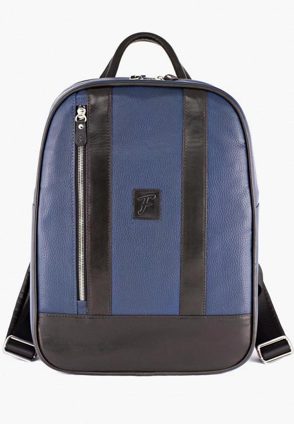 Рюкзак Frenzo Frenzo MP002XM0LZKF сумка через плечо frenzo business 2508 frenzo 2508 коричневый