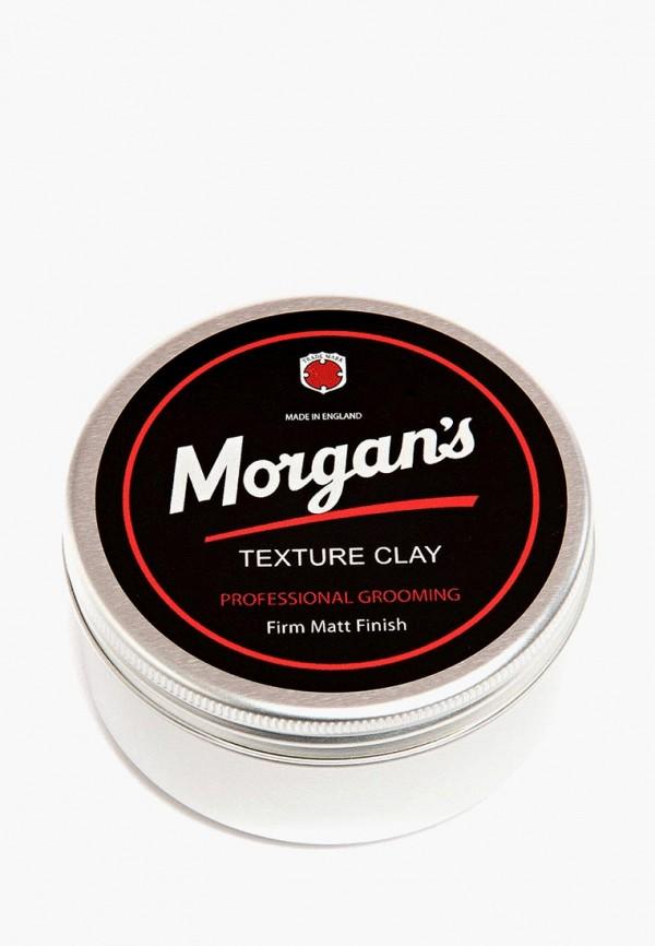 Глина для укладки Morgans Morgans MP002XM0M0KG щетка для лица morgans morgans mp002xm0m0kc