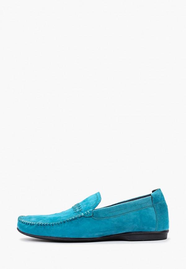 Мокасины Franco Bellucci цвет бирюзовый