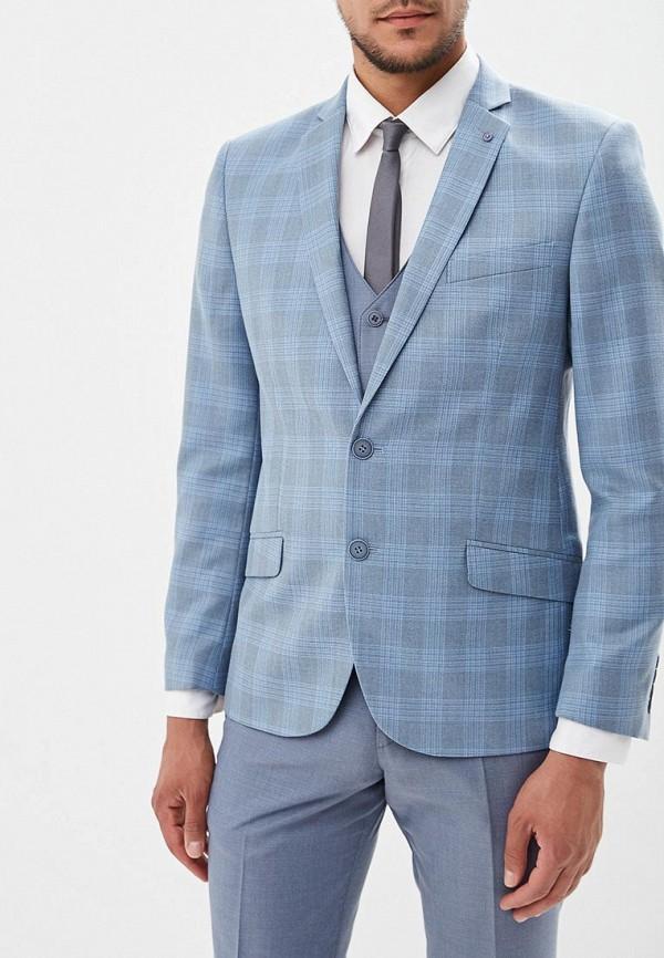 Пиджак Absolutex цвет голубой