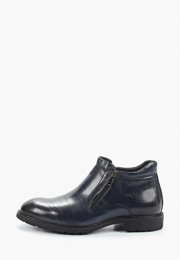 Ботинки Franco Bellucci Franco Bellucci MP002XM0MRAX