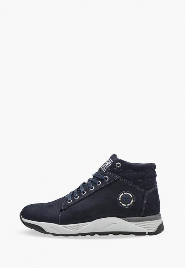 мужские кроссовки bosser, синие