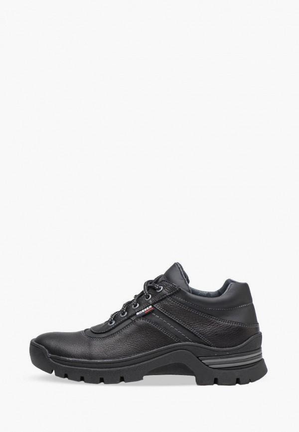 мужские кроссовки bosser, черные