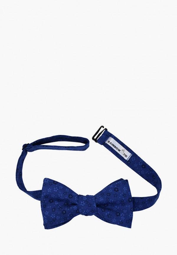 мужские галстуки и бабочки rainbowtie, синие
