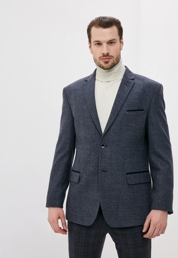 мужской пиджак bazioni, синий