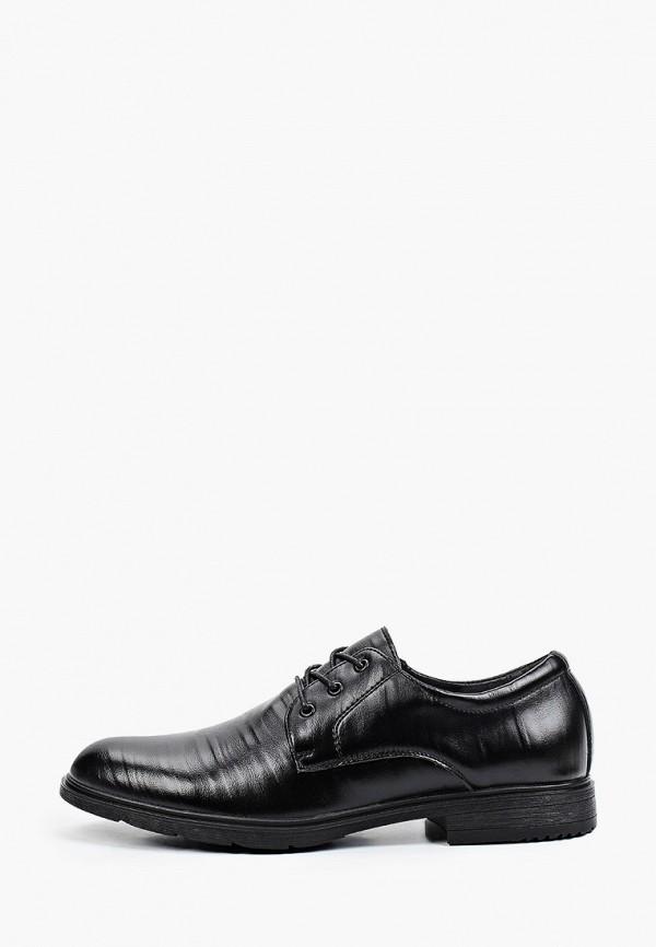 мужские туфли-дерби o-live naturalle, черные