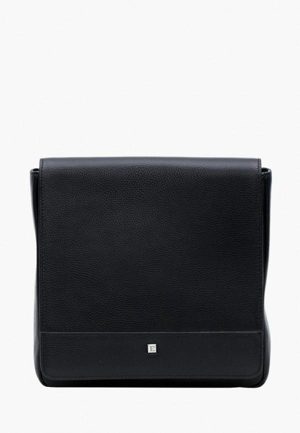 мужская сумка eleganzza, серая